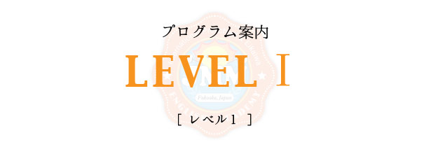level1-title