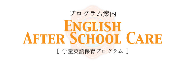 englishcare